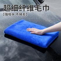 汽车擦车巾洗车毛巾吸水不掉毛擦车布专用巾鹿皮抹布汽车用品大全