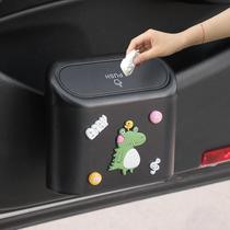 车载垃圾桶汽车内用创意可爱车挂式车用置物桶收纳垃圾袋车上用品