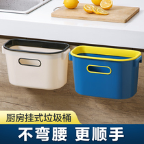 居家家厨房垃圾桶挂式家用客厅创意橱柜门壁挂式收纳桶车载垃圾桶