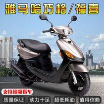 二手雅马哈巧格/福喜摩托车 100cc燃油助力踏板代步车男女通用