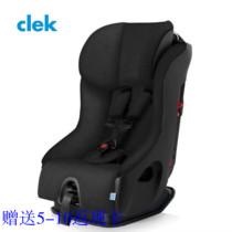 分销专属不透出 美国制造高端品牌Clek儿童汽车安全座椅增高垫