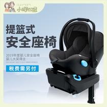 美国小晖心选高端Liing美国高端品牌Clek婴儿提篮式汽车安全座椅