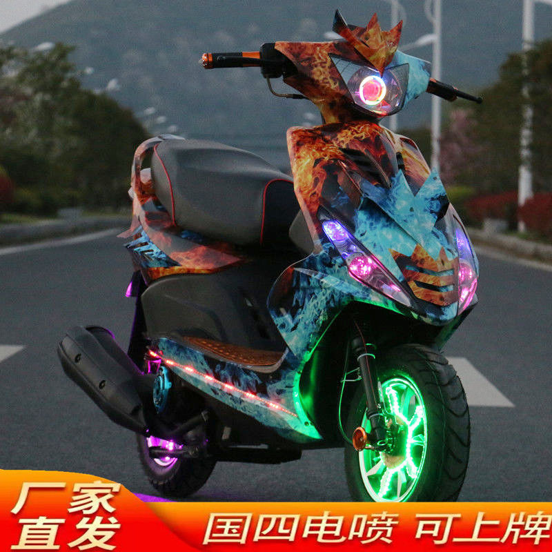 新款国四电喷改装鬼火摩托车整车125踏板燃油助力跑车代步四冲程