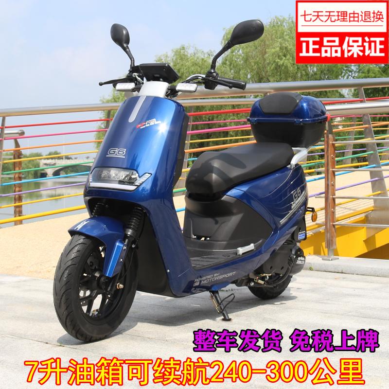 全新巧格JOG踏板摩托车125cc燃油整车男女国四电喷比亚伦牌可上牌