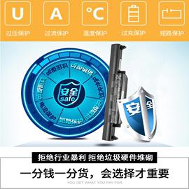 原装联想S300 S400 S405 S410 S415 S435 S40-70 L12S4Z01电池