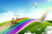 彩虹世界办公耗材