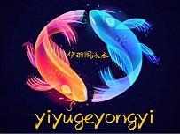 xinglijun0530