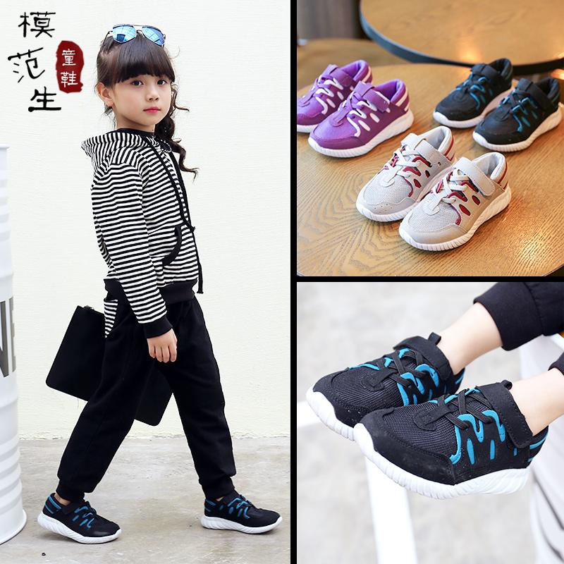 2018春夏 儿童运动鞋女童休闲鞋轻便透气低帮跑步鞋中大童男童鞋