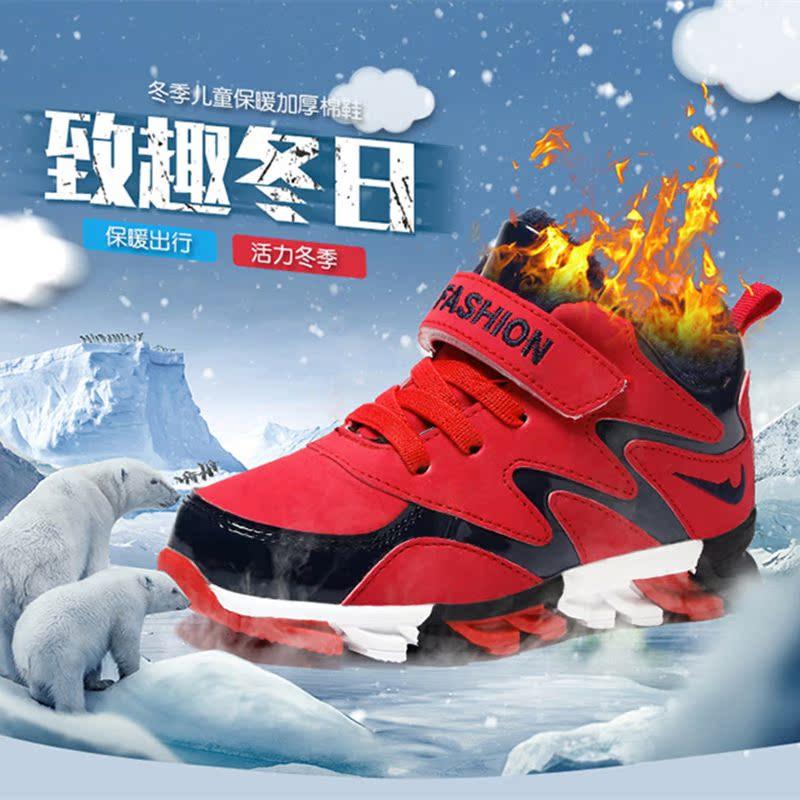 6秋冬季7小学生8加绒加厚9保暖10皮面男孩鞋子大童12岁15运动鞋13
