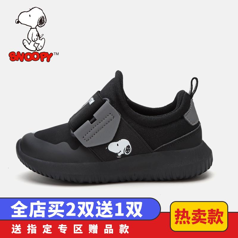 史努比童鞋男童运动鞋2018春季新款潮休闲鞋儿童鞋子男透气跑步鞋