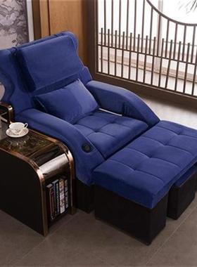 沙发电动躺椅沐足洗脚浴按摩休闲桑拿椅O会U所浴.室足疗沙发