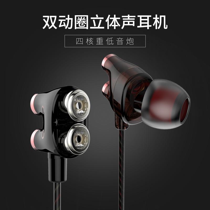 奇联 Q1双动圈四核重低音耳机入耳式手机通用男女生魔音韩国迷你