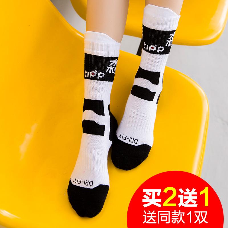 专业纯棉运动加厚毛巾袜轮滑袜轮滑袜子溜冰鞋篮球长筒袜成人儿童