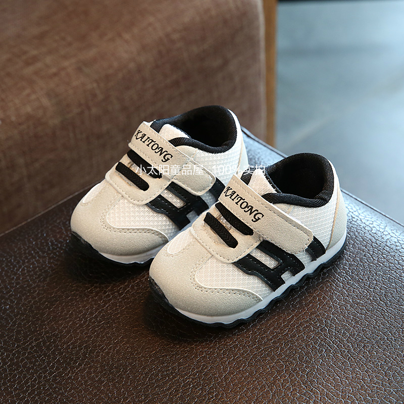 休闲学步运动单鞋鞋子透气1-2岁3宝宝网鞋小童女童季男儿童春秋