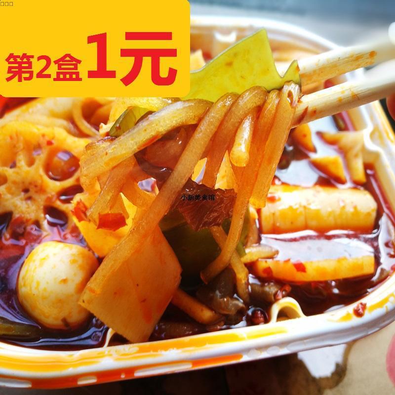 重庆筷麻辣时尚自热微火锅懒人自煮牛油方便速食调料冒菜460g包邮