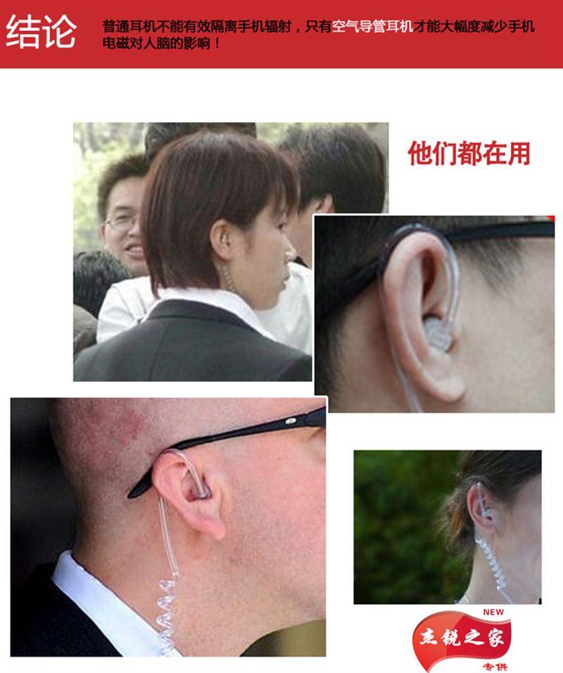 特工耳机入耳式带麦单边线控真空伸缩空气导管手机防辐射双耳耳机
