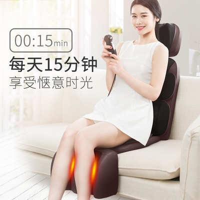 电动放松靠垫按摩椅全自动智能揉捏新款全身多R功能老年人小型家
