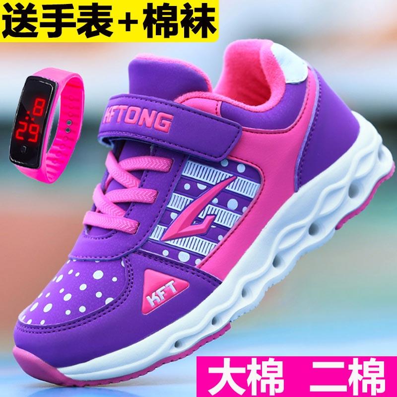 12女童鞋子6冬季8儿童运动鞋9小女孩加绒7旅游鞋10棉鞋11岁跑步鞋