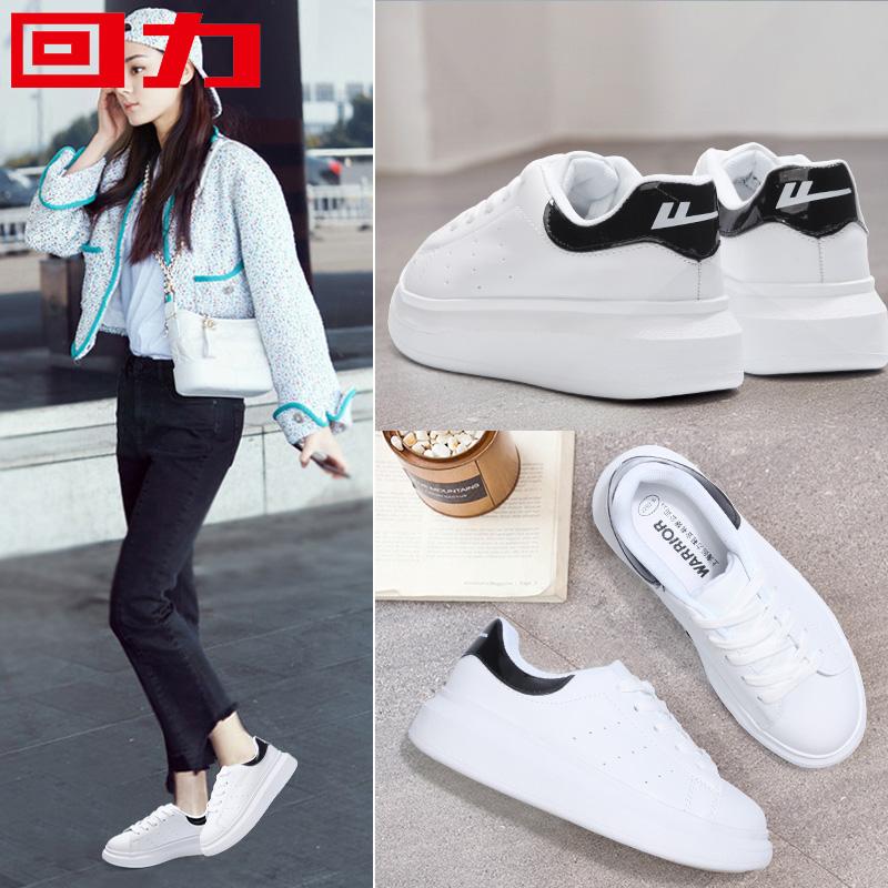 回力女鞋休闲鞋女潮鞋小白鞋女春季2018新款百搭韩版学生跑步鞋女