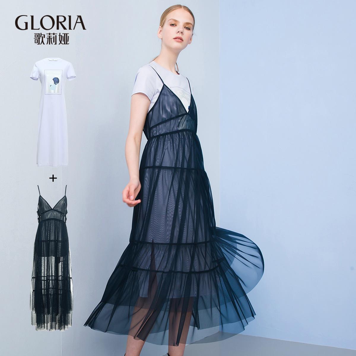 GLORIA/歌莉娅秋季新品印花两件套连衣裙177C4B060