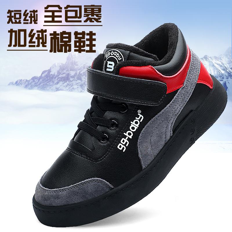 童鞋男童春秋新款2018韩版百搭童鞋男童中大童二棉加绒儿童运动鞋