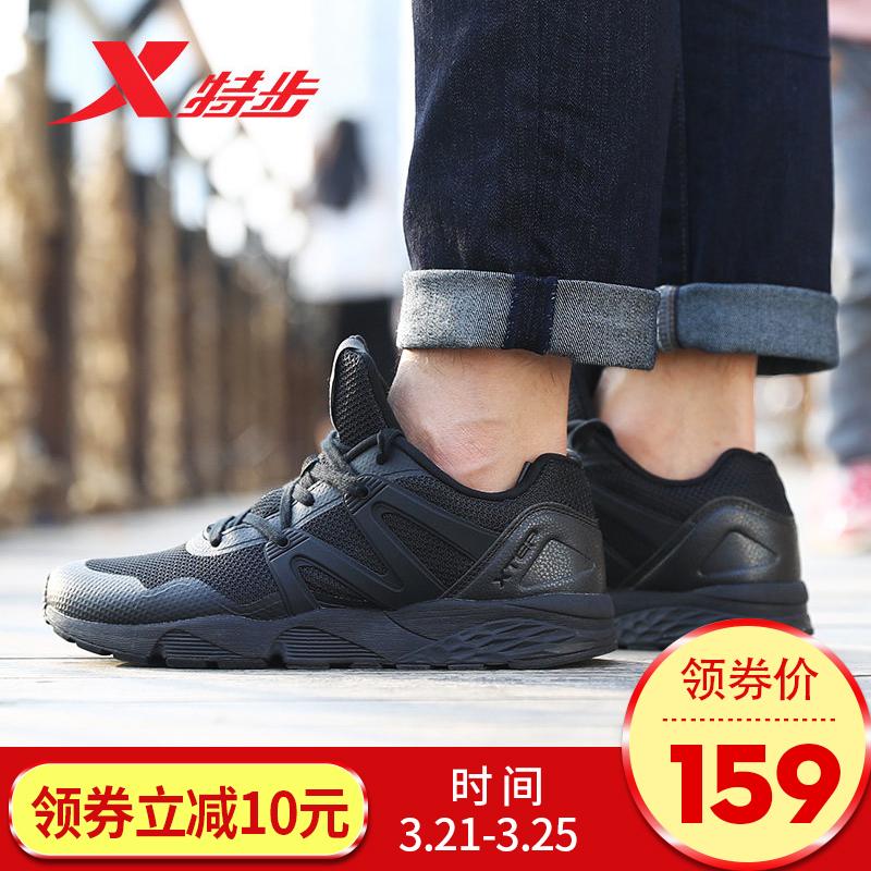 特步男鞋跑步鞋2018春季新品潮流时尚情侣运动鞋男休闲网面透气鞋