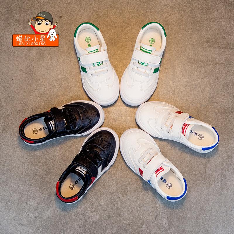 蜡比小星童鞋儿童运动鞋男女童鞋子2017秋季新款韩版小白鞋板鞋潮