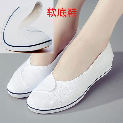 小白鞋女美容院工作平底秋春布鞋白色美舒适透气护士鞋