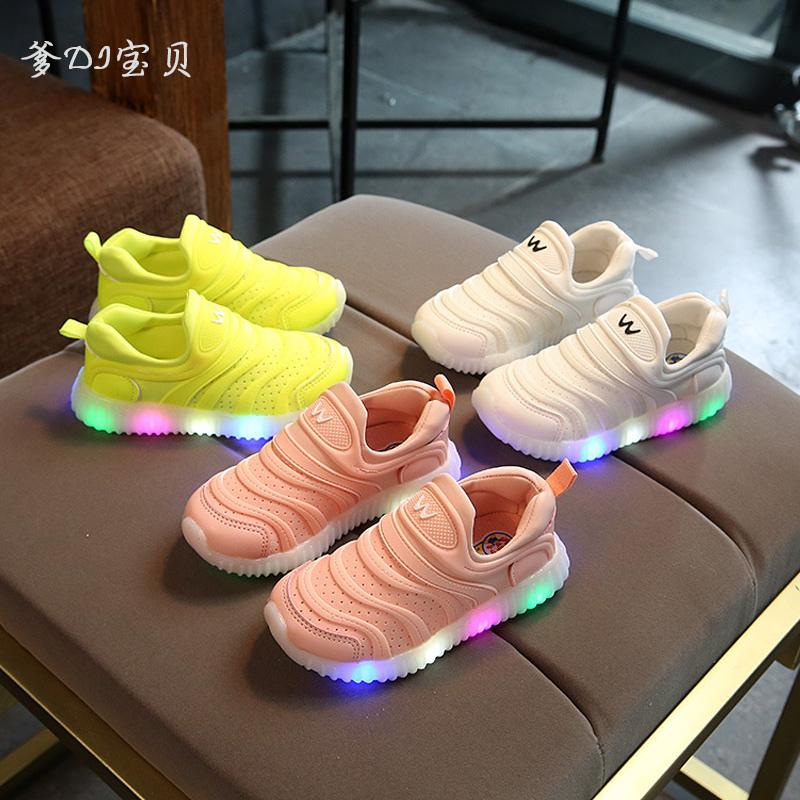 毛毛虫鞋子儿童运动鞋女软底发光鞋网鞋透气女宝宝鞋闪光小白鞋潮