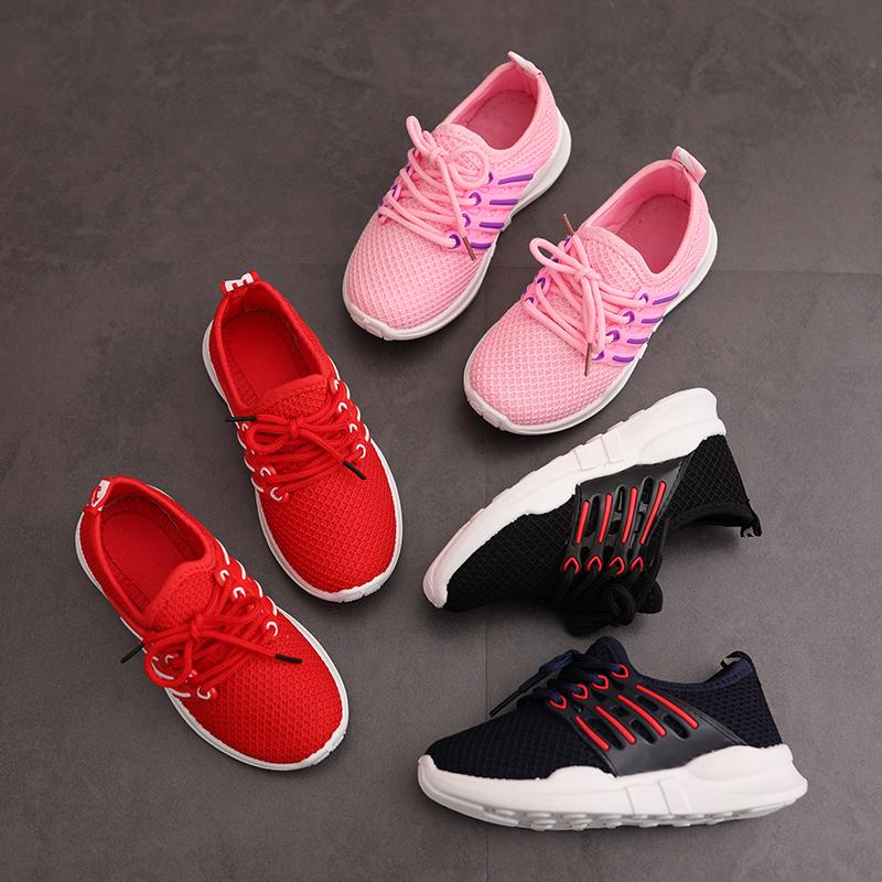 男童运动鞋春秋季新款小孩网面透气休闲儿童鞋子男孩小学生中大童
