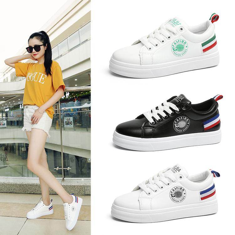 春夏季新款运动鞋韩版鞋百搭皮面板鞋女休闲厚底系带学生帆布小白