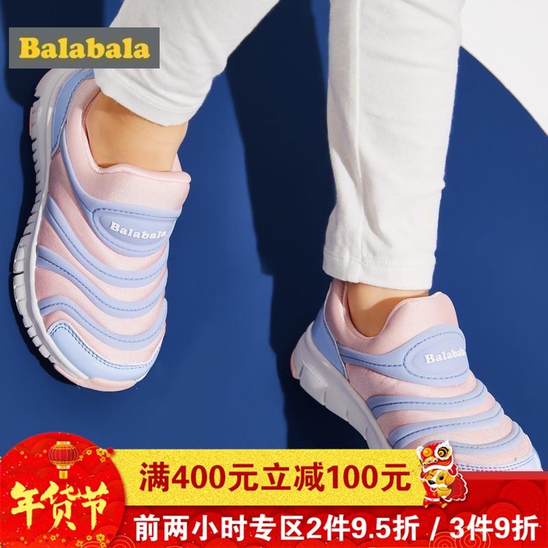 巴拉巴拉童鞋男童女童运动鞋儿童2018春季新款小童宝宝毛毛虫鞋子