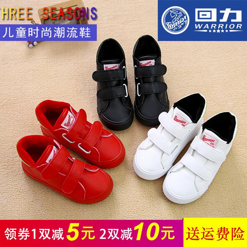 回力儿童鞋皮面冬季高帮棉鞋纯色红白黑运动鞋中大童官方旗舰店