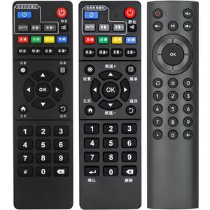 原装中国移动魔百盒中兴ZTE ZXV10 B860AV2 1宽带机顶盒遥控器