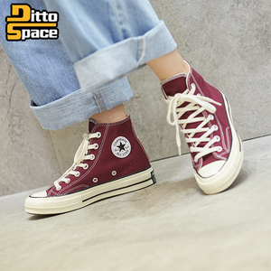 e17ad6261b62 Converse Converse 1970s Samsung standard wine red high and low to help women  and men couple canvas shoes 162051c162059