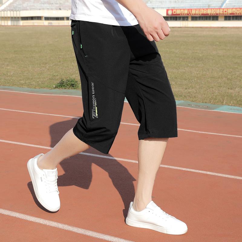 夏季运动短裤男潮流薄款男士休闲裤子7七分裤宽松速干潮6五分中裤