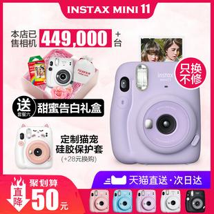 Fujifilm富士mini11相机 套餐含拍立得相纸女学生8/9升级可爱相机