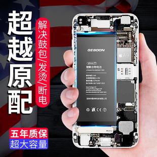 超大容量 GESOON适用于苹果6电池iPhone6六dc手机i5电板5c/5s/6s 4s 6plus7七8/SE/7P/8P/6sp原裝正品splus x