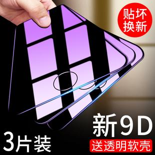 苹果4S钢化膜 iphone4钢化玻璃膜前后膜 高清防爆指纹手机贴膜四