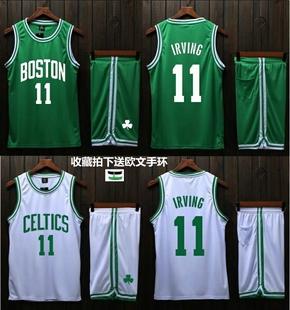 凯尔特人篮球服套装男女定制欧文11号篮网杜兰特7号篮球比赛球衣