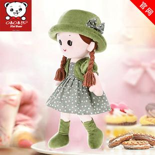 布娃娃小女孩公主公仔玩偶洋娃娃可爱毛绒玩具抱抱熊睡觉抱枕床上