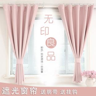 簡約現代全遮光窗簾布料成品特價短簾小窗簾遮光布飄窗簾臥室客廳