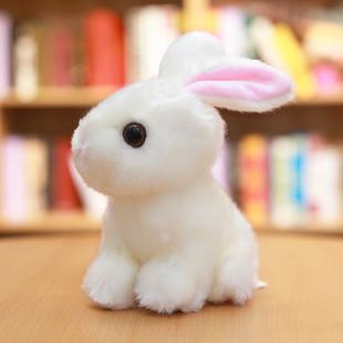 兔子毛絨玩具韓國可愛仿真兔兔公仔小白兔玩偶少女心娃娃小號女生