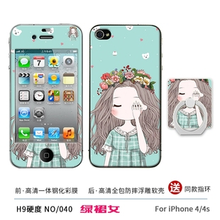 意力飞 苹果4s手机壳硅胶 iphone4s保护套苹果4防摔软壳+送钢化膜