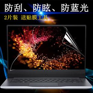 笔记本电脑屏幕保护贴膜防反光14寸15.6显示器辐射磨砂护眼抗蓝光联想r7000拯救者y7000p小新Air14戴尔g3灵越