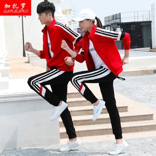 校服秋冬季新款情侣卫衣三件套男女运动套装韩版初中高中学生班服