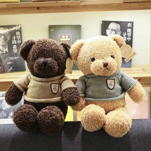 正版泰迪熊抱抱熊抱枕小熊公仔布娃娃小号毛绒玩具送女生生日礼物