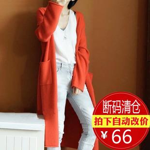 反季清仓春秋新款羊绒大衣女中长款外套针织开衫外搭加厚宽松毛衣