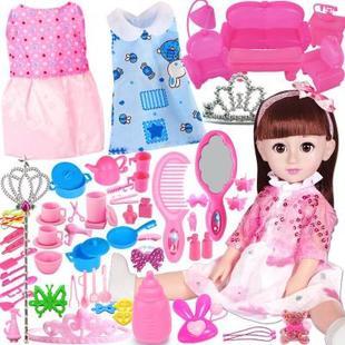 上新智能洋娃娃會說話會唱歌躺下會閉眼睛的洋娃娃會說話的能走路