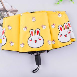 遮阳伞防紫外线防晒晴雨两用太阳雨伞折叠女全自动可爱男儿童学生